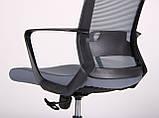 Кресло офисное на колесах ARGON LB серый AMF (бесплатная адресная доставка), фото 7