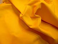 Парка желтая