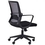 Кресло офисное на колесах ARGON LB черное AMF (бесплатная адресная доставка), фото 4