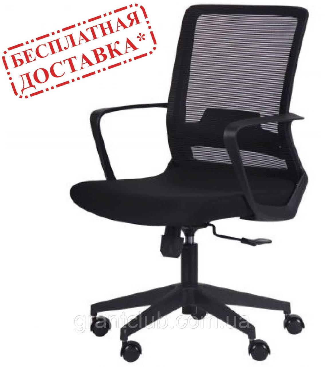 Кресло офисное на колесах ARGON LB черное AMF (бесплатная адресная доставка)
