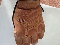Перчатки Тактические  MECHANIX беспалые