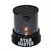 Ночник проектор звездного неба Star Master H28305 с адаптером Black