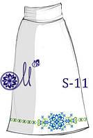 Заготовка  под вышивку юбки (домотканное полотно) бисером или крестом