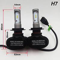 Комплект LED ламп для авто Ближний/Дальний Headlight S1 H7, светодиодные лампы в авто, передний свет