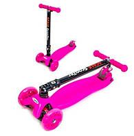 Самокат трехколесный детский Maxi складной руль колеса светяться. Pink.