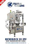 Автомат розливу пива 1000 шт/год IC Filling Systems Micro Block 551 EPV, фото 3