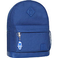 Рюкзак Bagland Молодежный (кожзам) 17 л. Синий (00533663), фото 1