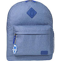 Рюкзак Bagland Молодежный меланж 17 л. Синий (00533692), фото 1