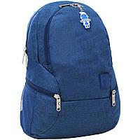 Рюкзак Bagland Urban 20 л. Синий (0053069), фото 1