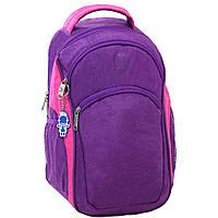 Рюкзак Bagland Лик 21 л. Фиолетовый/розовый (0055770), фото 1