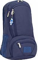 Рюкзак для ноутбука Bagland Granite 23 л. 330 чорнильний (0012066)