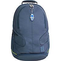Рюкзак для ноутбука Bagland Рюкзак ZOOTY 24 л. Серый (00531662), фото 1
