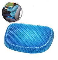 Гелева подушка для сидіння egg sitter
