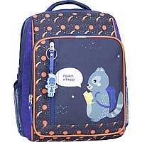 Рюкзак школьный Bagland Школьник 8 л. синий 429 (0012870), фото 1