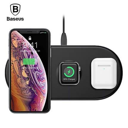 Беспроводная зарядка Baseus Wireless Charger Smart 3 в 1, фото 2