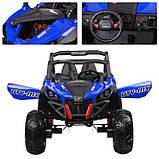 Дитяча машина M 3602EBLR-4 Баггі, 4WD, синій, до 50 кг, до 7 км/год, фото 7
