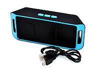 Портативная Bluetooth колонка H-988 Blue