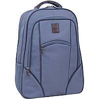 Рюкзак для ноутбука Bagland Рюкзак под ноутбук 537 21 л. Серый (0053766), фото 1