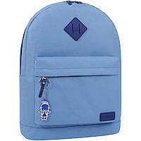 Рюкзак Bagland Молодежный W/R 17 л. голубой (00533662), фото 1