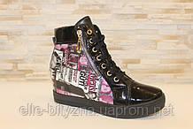 Кросівки жіночі снікерси чорні Д411