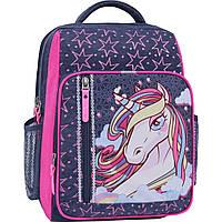 Рюкзак школьный Bagland Школьник 8 л. 321 серый 511 (00112702), фото 1