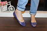 Балетки женские синие Т643, фото 5