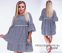 Платье женское копе шифон с рюшами    48,50,52,54  704
