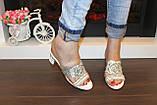 Шлепанцы женские белые на каблуке Б245, фото 6