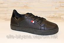 Мокасины черные женские на шнурке Т645