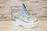 Сникерсы кроссовки женские серебристые с кружевными вставками Т046, фото 2