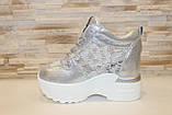 Сникерсы кроссовки женские серебристые с кружевными вставками Т046, фото 3