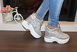 Сникерсы кроссовки женские серебристые с кружевными вставками Т046, фото 4