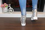 Сникерсы кроссовки женские серебристые с кружевными вставками Т046, фото 5