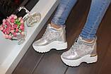 Сникерсы кроссовки женские серебристые с кружевными вставками Т046, фото 6