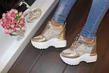 Сникерсы кроссовки женские золотистые с кружевными вставками Т047, фото 3