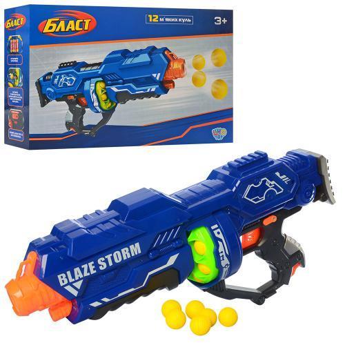 Автомат 80526 45см, стріляє кульками(м'які) 2см 12шт, на бат-ке, в кор-ке, 45-28-11см