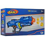 Автомат 80526 45см, стріляє кульками(м'які) 2см 12шт, на бат-ке, в кор-ке, 45-28-11см, фото 3