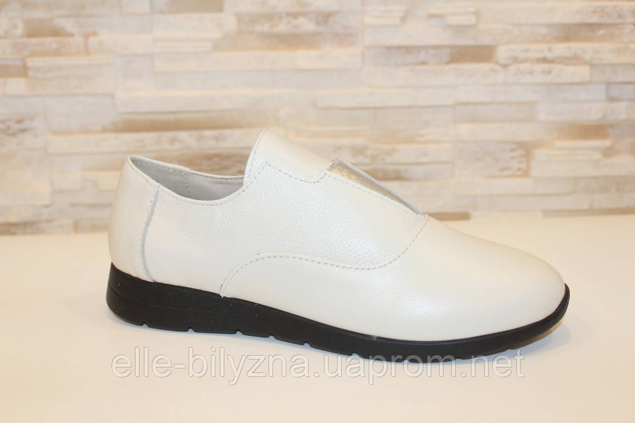 Туфли женские бежевые натуральная кожа Т018