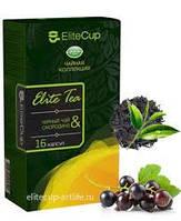 Чёрный чай - Смородина                 (16 капсул).