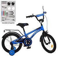 Велосипед детский PROF1 16д. Y16212 (1шт) Zipper, сине-черный,звонок,доп.колеса, фото 1