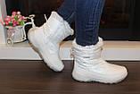 Сапоги дутики женские белые зимние С881, фото 6