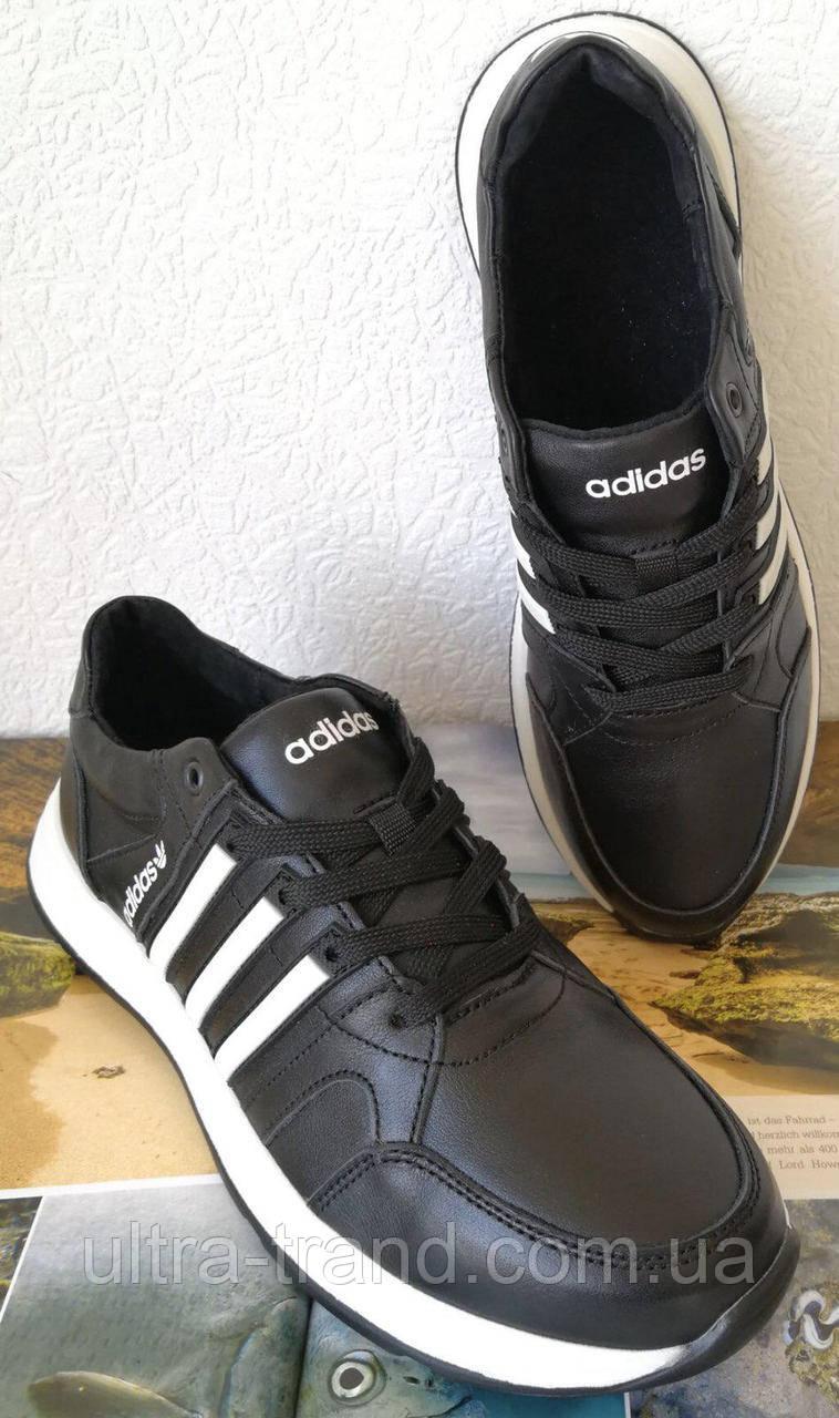 Кроссовки женские для бега и прогулок из натуральной кожи adidas