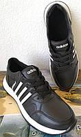 Кроссовки женские для бега и прогулок из натуральной кожи adidas, фото 1