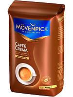 Зерновой кофе J.J.Darboven MÖVENPICK Caffè Crema (100% арабика) 0.5кг
