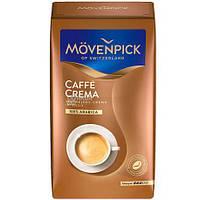 Молотый кофе J.J.Darboven MÖVENPICK Caffè Crema (100% арабика) 0.5кг