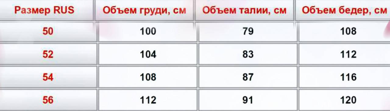 Женский кардиган 50,52,54,56р, фото 2