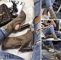 Жіноче взуття літнє