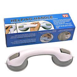 Ручка-поручень на вакуумных присосках для ванной и туалетной комнаты Helping Handle