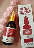 Ампульная сыворотка для проблемной кожи Lebelage Repair Trouble AC Ampoule, 30 мл, фото 2