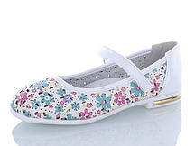 Детские туфли У.ТОР, 26-31 размер, 8 пар